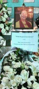 ドクター・オマモエミンへ、アウンサンスーチー氏による哀悼の言葉