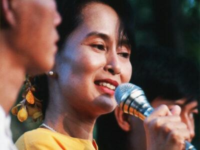 ミャンマーの平和願う写真展〜アウンサンスーチーと家族の写真を中心に〜(東本願寺慈光殿)開催のお知らせ
