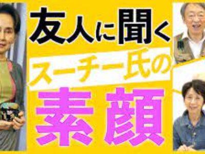 池上彰と増田ユリヤのYou Tube学園に出演しました